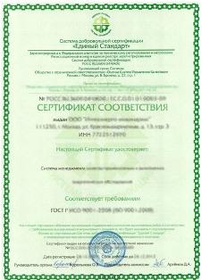 Образцы сертификатов на обучение